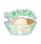 冷たいくまのアイスクリーム(個別スタンプ:36)