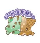 冷たいくまのアイスクリーム(個別スタンプ:39)