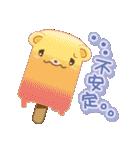 冷たいくまのアイスクリーム(個別スタンプ:40)