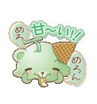 愛するくまのアイスクリーム(第二弾)(個別スタンプ:02)