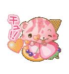 愛するくまのアイスクリーム(第二弾)(個別スタンプ:03)