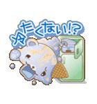 愛するくまのアイスクリーム(第二弾)(個別スタンプ:04)