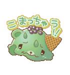 愛するくまのアイスクリーム(第二弾)(個別スタンプ:05)