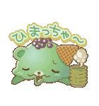 愛するくまのアイスクリーム(第二弾)(個別スタンプ:06)