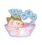 愛するくまのアイスクリーム(第二弾)(個別スタンプ:07)