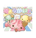 愛するくまのアイスクリーム(第二弾)(個別スタンプ:09)