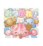 愛するくまのアイスクリーム(第二弾)(個別スタンプ:10)