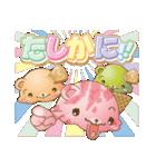 愛するくまのアイスクリーム(第二弾)(個別スタンプ:12)