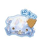 愛するくまのアイスクリーム(第二弾)(個別スタンプ:16)