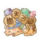 愛するくまのアイスクリーム(第二弾)(個別スタンプ:18)