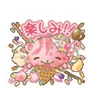 愛するくまのアイスクリーム(第二弾)(個別スタンプ:19)