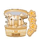 愛するくまのアイスクリーム(第二弾)(個別スタンプ:25)