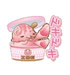 愛するくまのアイスクリーム(第二弾)(個別スタンプ:28)
