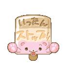愛するくまのアイスクリーム(第二弾)(個別スタンプ:30)
