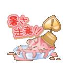 愛するくまのアイスクリーム(第二弾)(個別スタンプ:40)