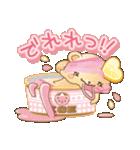 甘えんぼくまのアイスクリーム(第三弾)(個別スタンプ:01)
