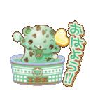 甘えんぼくまのアイスクリーム(第三弾)(個別スタンプ:02)