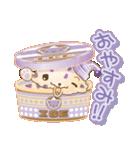 甘えんぼくまのアイスクリーム(第三弾)(個別スタンプ:03)