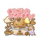 甘えんぼくまのアイスクリーム(第三弾)(個別スタンプ:04)