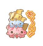 甘えんぼくまのアイスクリーム(第三弾)(個別スタンプ:06)
