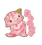 甘えんぼくまのアイスクリーム(第三弾)(個別スタンプ:07)