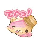 甘えんぼくまのアイスクリーム(第三弾)(個別スタンプ:08)