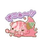 甘えんぼくまのアイスクリーム(第三弾)(個別スタンプ:09)