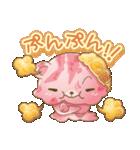 甘えんぼくまのアイスクリーム(第三弾)(個別スタンプ:10)