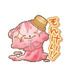 甘えんぼくまのアイスクリーム(第三弾)(個別スタンプ:11)