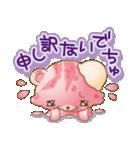 甘えんぼくまのアイスクリーム(第三弾)(個別スタンプ:14)