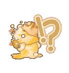 甘えんぼくまのアイスクリーム(第三弾)(個別スタンプ:17)