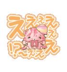甘えんぼくまのアイスクリーム(第三弾)(個別スタンプ:18)