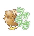 甘えんぼくまのアイスクリーム(第三弾)(個別スタンプ:19)