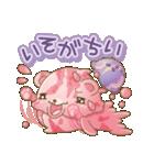 甘えんぼくまのアイスクリーム(第三弾)(個別スタンプ:22)