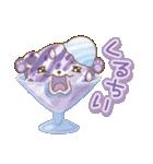 甘えんぼくまのアイスクリーム(第三弾)(個別スタンプ:23)