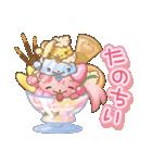 甘えんぼくまのアイスクリーム(第三弾)(個別スタンプ:24)