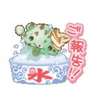 甘えんぼくまのアイスクリーム(第三弾)(個別スタンプ:25)