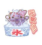 甘えんぼくまのアイスクリーム(第三弾)(個別スタンプ:27)