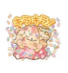 甘えんぼくまのアイスクリーム(第三弾)(個別スタンプ:30)