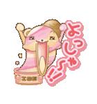甘えんぼくまのアイスクリーム(第三弾)(個別スタンプ:32)
