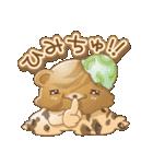甘えんぼくまのアイスクリーム(第三弾)(個別スタンプ:33)