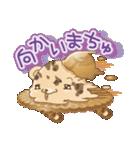甘えんぼくまのアイスクリーム(第三弾)(個別スタンプ:34)