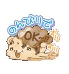 甘えんぼくまのアイスクリーム(第三弾)(個別スタンプ:36)