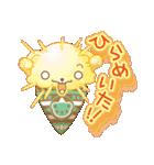 甘えんぼくまのアイスクリーム(第三弾)(個別スタンプ:37)