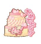 甘えんぼくまのアイスクリーム(第三弾)(個別スタンプ:38)