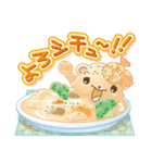 皿の上のクッキンぐま(個別スタンプ:2)