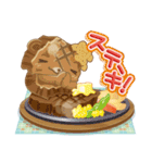 皿の上のクッキンぐま(個別スタンプ:10)