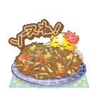 皿の上のクッキンぐま(個別スタンプ:14)