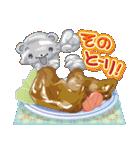 皿の上のクッキンぐま(個別スタンプ:25)