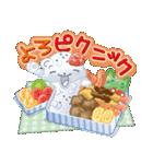 皿の上のクッキンぐま(個別スタンプ:36)